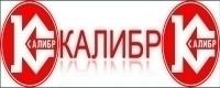 Насосная станция КАЛИБР