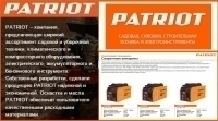Сварочные Аппараты Компании PATRIOT