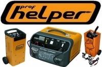 Пуско-Зарядные и Зарядные устройства ProfHelper