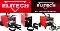 Сварочные Трансформаторные Аппараты ELITECH
