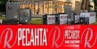 Сварочные Аппараты Компании Ресанта