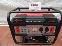 Бензиновый генератор Redbo
