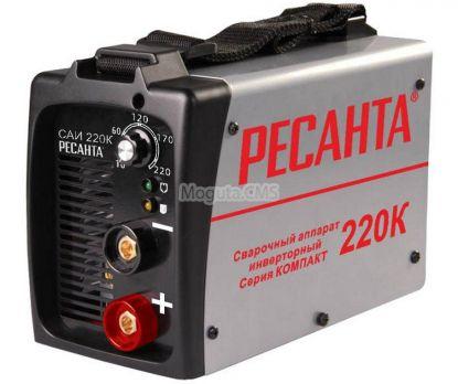 Сварочный инвертор Ресанта САИ 220 К цена 5500 руб