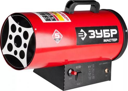 Газовая тепловая пушка ЗУБР ТПГ-10000 М 2