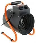 Купить Электрическая тепловая пушка ПАРМА ТВ 3000 1 М Москва