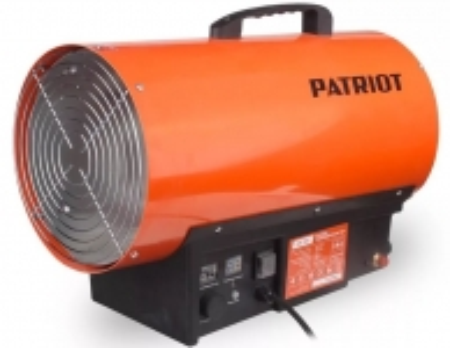 Газовая тепловая пушка PATRIOT GSC 307