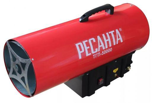 Газовая тепловая пушка Ресанта ТГП-50000 цена 6500 руб Москва
