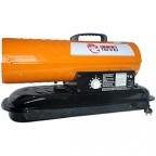 Купить Дизельная тепловая пушка Профтепло ДК-20П оранжевая Цена 11200 руб