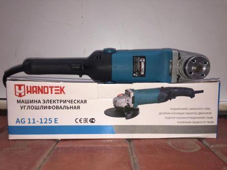 Машина углошлифовальная HANDTEK АG 11-125 E