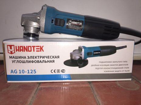 Машина углошлифовальная HANDTEK АG 10-125