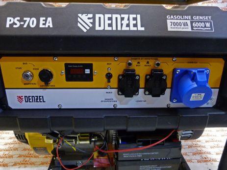 Бензиновый генератор DENZEL PS 70 EA