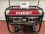 Бензиновый генератор PATRIOT GB 6500E Москва