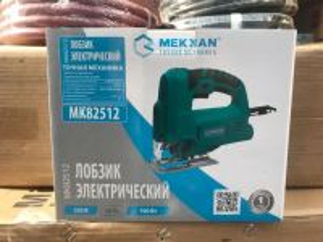 Лобзик MEKKAN MK82512