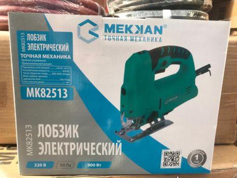 Лобзик MEKKAN MK82513