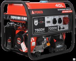 Бензиновый генератор A-iPower A7500ТEA