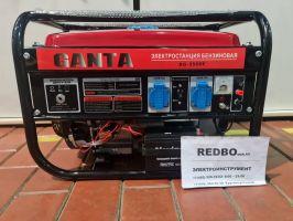 Бензиновый генератор GANTA BG 3500E