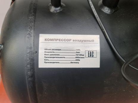 Компрессор безмасляный HUNTER BW 620/120L