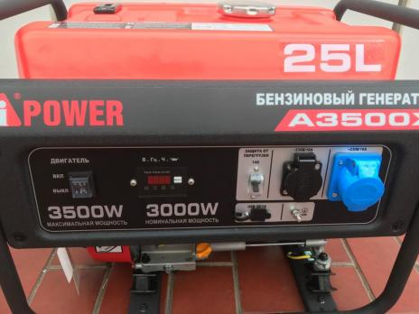 Бензиновый генератор A-iPower A3500X